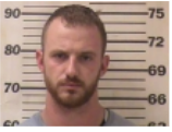 Kolath, Kyle B - Agg Assault; Domestic Assault; Theft of Property Under $500; Interference with Emergency Call