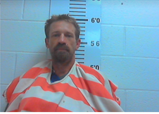Richardson, Christopher Alan - Domestic Assault