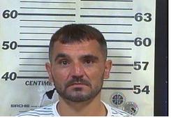 Ridener, Shawn Edward - Hold for Jail Time 7 m+10 D; GS VOP; Evading Arrest; DOR:S DL
