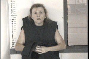 Whitaker, Melissa Ann - DUI
