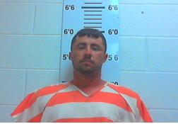Edge, Joseph Michael - Holding Inmate for Court