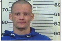 Brewer, Jacob Matthew - Criminal Trespassing
