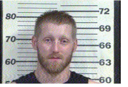 Heath, William Ray Jr - DUI; DOR DL