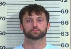 Rector, Brian Corey - GS Violation of Probation