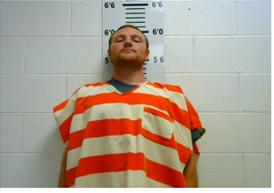 Haney, Trent Desmond - GS Violation of Probation