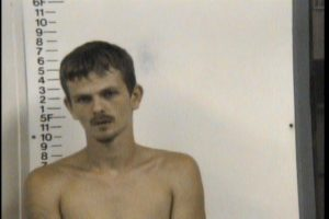 Bailey, Terrance Alan - Theft of Property; Criminal Trespassing