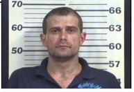 Bohannon, Joshua Wayne - Failure to Do Jail Time 6:28:18; Commitment Time for Misdemeanor