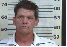 Martin, Gary Allen Sr - Theft of Merchandise