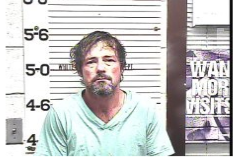 Martin, Nathan Cole - Attempted Agg Burglary