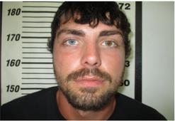 Howard, Corey P - Burglary