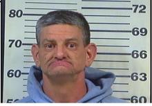 Shoemake, Jerry Dwayne - Criminal Trespassing; GS VOP