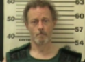 Gary Rittenberry-No Charges Listed