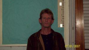 Lowery, Matthew Shane - Violation of Probation
