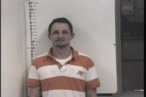 Bilbrey, Dustin Ryan - Criminal Trespassing