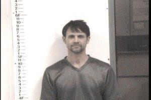McGahee, James Derrick - DUI