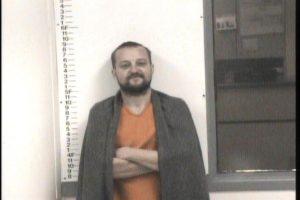 Bohannon, Thomas Edward - Criminal Trespassing