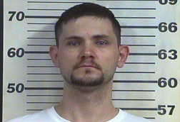 Jeffery Turner-No Charges Listed