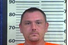Barnes, Eric Allen - GS Violation of Probation