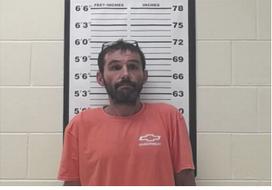 Gunter, Willard James - Violation of Probation