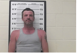 Stevens, Joshua Duane - Violation of Probation