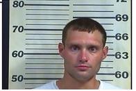 Farris, Taylan Shane - Violation Probation