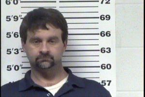 Roecker, Robert Douglas - GS Violation of Probation