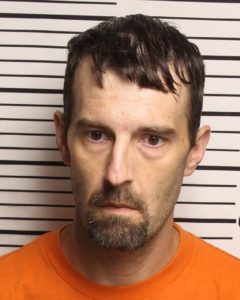 Dickerson, Jared William - GS Violation of Probation