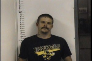 MAYBERRY, NICHOLAS RYAN - GS VIOLATION OF PROBATION SIMPLE POSS