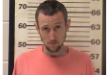 STAFFORD, WALTER DEAN - PUBLIC INTOXICATION; ATTEMPTED ASSAULT; VIO OF PROBATION