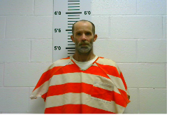 DeKalb County Mugshots 7/16/19   Upper Cumberland Reporter