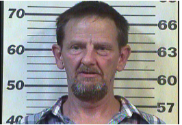 PRUETT, GERALD ROBERT - RESISTING ARREST; DOMESTIC ASSAULT; VIO BOND CONDITIONS