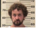 ANDERSON, ANTHONY DWIGHT - ASSAULT, DOMESTIC RELATED
