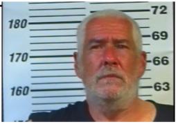 FOSS, BRADLEY STEWART - CRIMINAL TRESPASSING