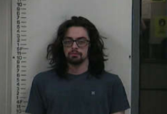 ROSE, HUNTER - RESISTING ARREST; DISORDERLY CONDUCT