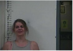 RICHARDS, SHASTA MARIE - VIO ORDER OF PROTECTION; BOND REVOKED ON 14 CASES SEE NOTES