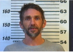 BALLARD, CHRISTOPHER ROBERT - HOLD FOR JACKSON COUNTY