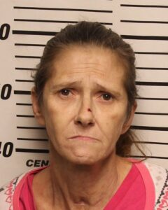 HARGIS, TRACY LEE - ARSON