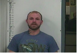 William Dial - Evading Arrest, Violation Order of Protection, Aggravated Assault