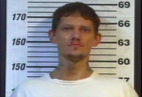 William Keaton - Failure to Appear, Aggravated Assault, Chld Abuse