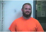 Evan Shoemake - GS Violation of Probation