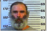MARSHALL, DAVID EDWARD - CRIMINAL TRESPASSING